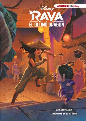 RAYA Y EL ULTIMO DRAGON. LEO, JUEGO Y AP
