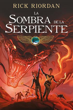 LA SOMBRA DE LA SERPIENTE (LAS CRÓNICAS DE LOS KANE [CÓMIC] 3)