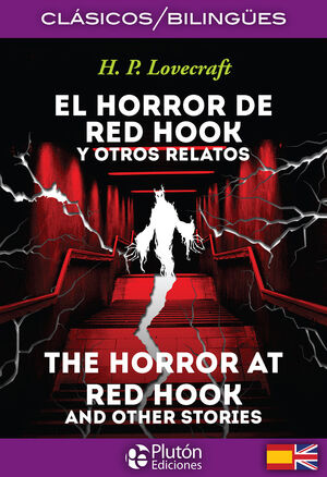 EL HORROR DE RED HOOK = THE HORROR THE RED HOOK