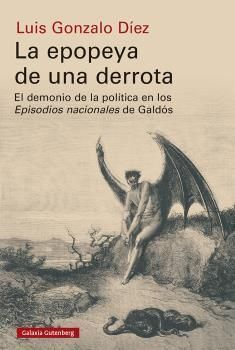 LA EPOPEYA DE UNA DERROTA