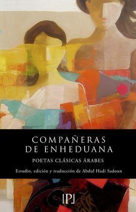 COMPAÑERAS DE ENHEDUANA