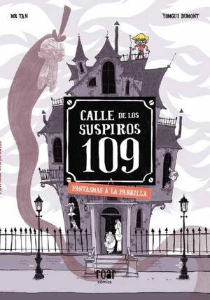 CALLE DE LOS SUSPIROS II