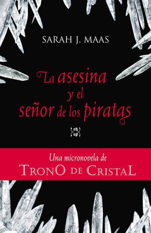 TRONO DE CRISTAL. MICRONOVELA 1 (DIGITAL