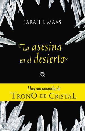 TRONO DE CRISTAL. MICRONOVELA 2 (DIGITAL
