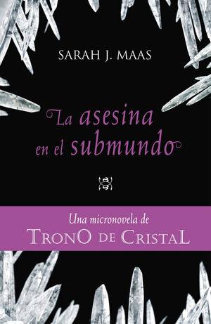 TRONO DE CRISTAL. MICRONOVELA 3 (DIGITAL