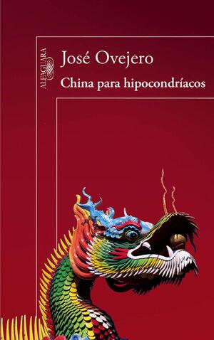 CHINA PARA HIPOCONDRIACOS (DIGITAL)
