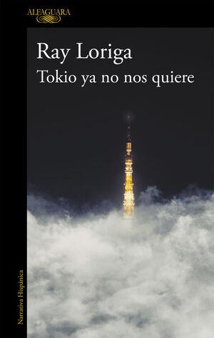 TOKIO YA NO NOS QUIERE (2014)