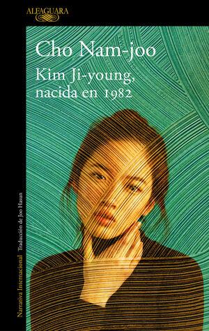 KIM JI-YOUNG, NACIDA EN 1982
