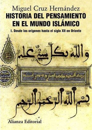 HISTORIA DEL PENSAMIENTO EN EL MUNDO ISLÁMICO, I