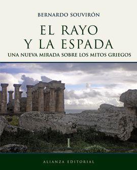 EL RAYO Y LA ESPADA