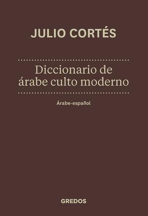 DICCIONARIO DE ÁRABE CULTO MODERNO