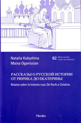 RELATOS SOBRE LA HISTORIA RUSA DE RURIK A CATALINA
