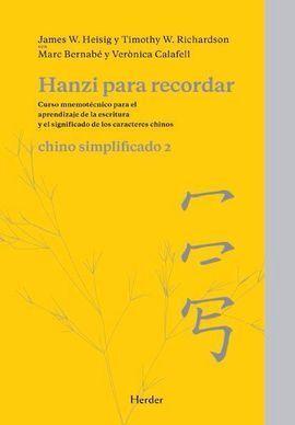 HANZI PARA RECORDAR: CHINO SIMPLIFICADO 2