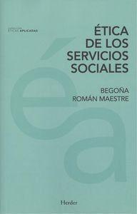 ÉTICA DE LOS SERVICIO SOCIALES