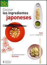 COCINAR LOS INGREDIENTES JAPONESES (COCINA BIO)