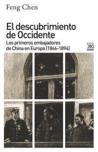 DESCUBRIMIENTO DE OCCIDENTE,EL