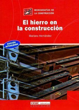 EL HIERRO EN LA CONSTRUCCIÓN