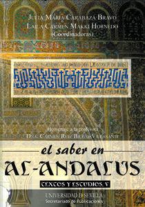 EL SABER EN AL-ANDALUS
