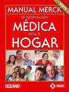 MANUAL MERCK DE INFORMACION MEDICA PARA EL HOGAR (NUEVA ED.)
