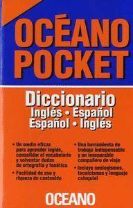 DICCIONARIO INGLES-ESPAÑOL ESPAÑOL-INGLES. OCEANO POCKET