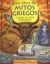 EL GRAN LIBRO DE LOS MITOS GRIEGOS. 4 JUEGOS DE MESA DESPLEGABLES