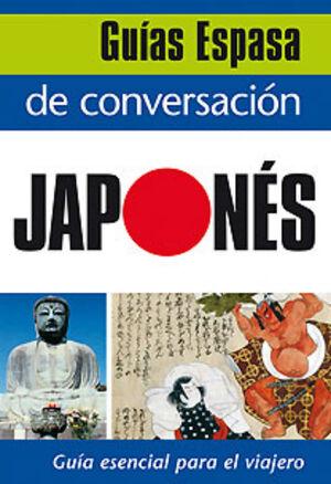 GUÍA ESPASA DE CONVERSACIÓN JAPONÉS