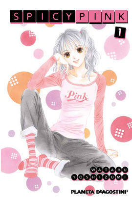 SPICY PINK VOL. 1 (DE 2)