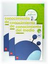 CONECTA CON PUPI, CONOCIMIENTO DEL MEDIO, 2 EDUCACIÓN PRIMARIA (ANDALUCÍA). 1, 2