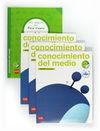 CONECTA CON PUPI, CONOCIMIENTO DEL MEDIO, 2 EDUCACIÓN PRIMARIA (PAÍS VASCO). 1,