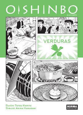OISHINBO A LA CARTE 05: VERDURAS