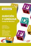 CUERPO DE MAESTROS. AUDICIÓN Y LENGUAJE (CENTRO ORDINARIO). PROGRAMACIÓN DIDÁCTI