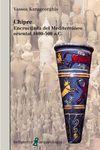CHIPRE, ENCRUCIJADA DEL MEDITERRANEO ORIENTAL 1600-500 A.C.