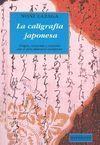 LA CALIGRAFÍA JAPONESA