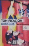 DVD TONIFICACIÓN DIRIGIDA