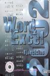 WORD Y EXCEL 2002