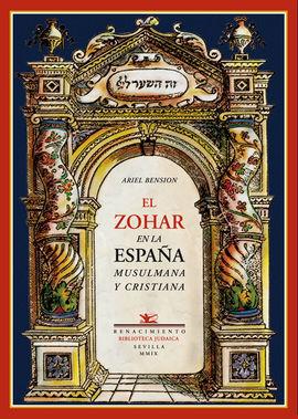ZOHAR EN LA ESPA¥A MUSULMANA Y CRISTIANA,EL