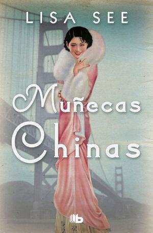 MUÑECAS CHINAS