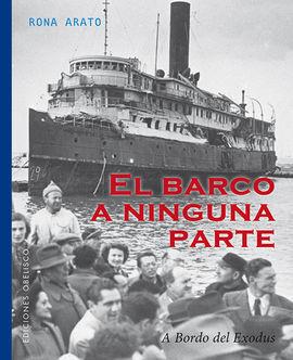 BARCO A NINGUNA PARTE, EL