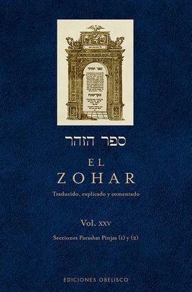 EL ZOHAR VOL. XXV