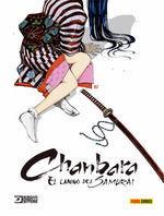 CHANBARA: EL CAMINO DEL SAMURAI