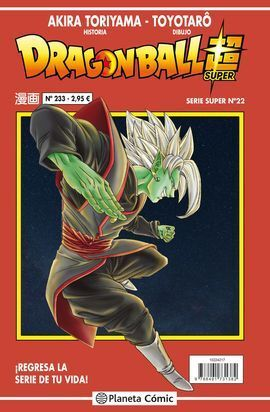 DRAGON BALL SERIE ROJA Nº 233 (VOL5)