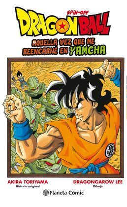 DRAGON BALL YAMCHA Nº 01