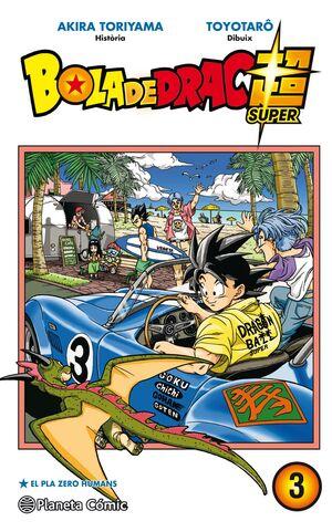 BOLA DE DRAC SUPER Nº 03