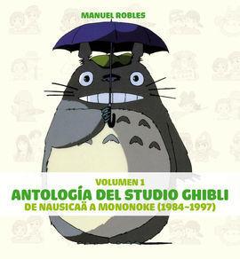 ANTOLOGÍA DEL STUDIO GHIBLI Nº 1