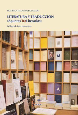 LITERATURA Y TRADUCCIÓN