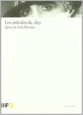 LOS ARTÍCULOS DE