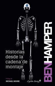 HISTORIAS DESDE LA CADENA DE MONTAJE
