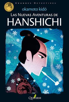 HANSHICHI 2