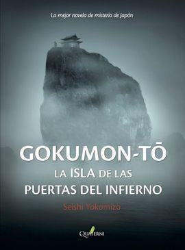 GOKUMON-TO.