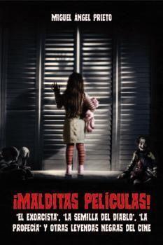 MALDITAS PELÍCULAS!